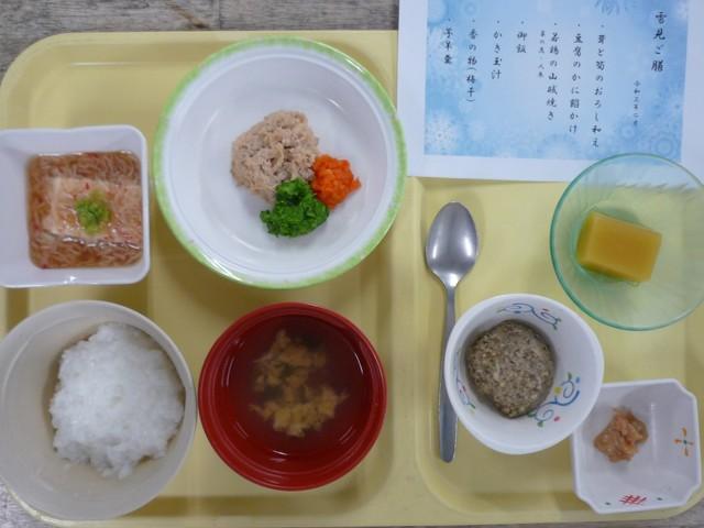 やわらか(厨房1) - コピー.JPG