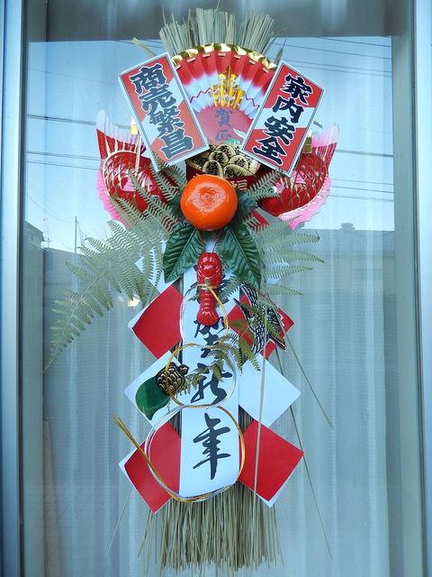 正面玄関の飾り.JPG